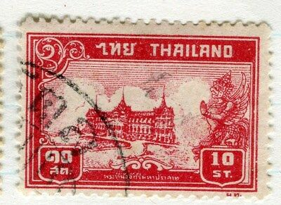 THAILAND;  1940 National Day issue fine used 10s. value