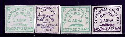 Charkhari 4 Values , Imperf Singles, Wove Paper, Qv, India,indian States