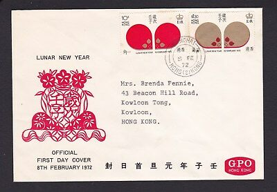 Hong Kong China 1972 Lunar New Year First Day Cover Wanghai HK2 CDS
