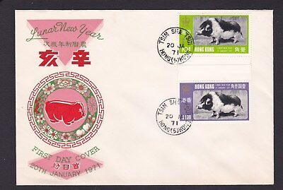 Hong Kong China 1971 Lunar New Year Private 1st Day Cover Tsim Sha Tsui CDS