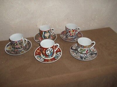JAPANESE COFFEE CUPS & SAUCERS x 5 GEISHA GIRL IN BASE OF CUPS