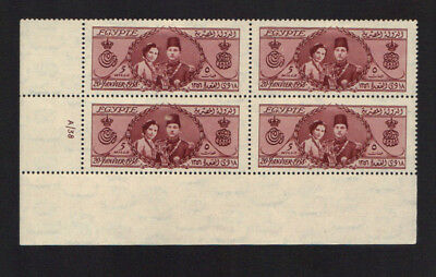 Egypte Egypt block of 4 WITH PLATE NO Royal wedding of King Farouk and Farida 19