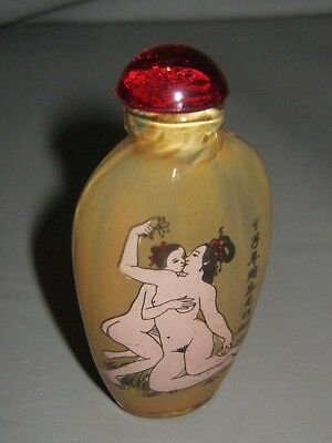 Snuff Bottle Decorated with Naked Ladies