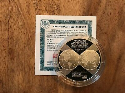 Russia 3 Rubel Un-Convention Korroption 2015 Pp Proof - Extrem Raar