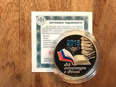 Russia 3 Rubel Literaturjahr In Russland 2015 Pp Proof - Rar