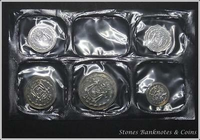 Belize Sealed 5 Coin UNC Set~1978 Commemorative Issue~1,5,10,25,50 Cents