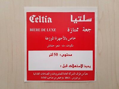 Beer label from TUNISIA (Africa) Nr.6