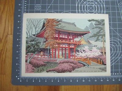 Takeji Asano Japanese woodblock print 1st edition Temple in Spring  unframed