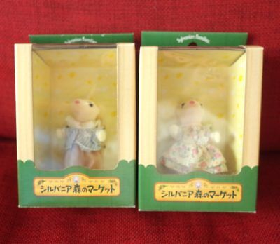 Sylvanian Families ERMINE BOY & GIRL Epoch Japan Vintage Calico Critters Bundle
