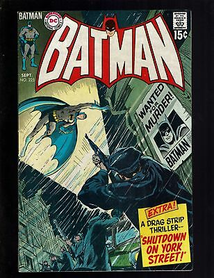 BATMAN 225 F+ 6.5 1st ARTHUR REEVES SHUTDOWN ON YORK ST. O'NEIL NEAL ADAMS