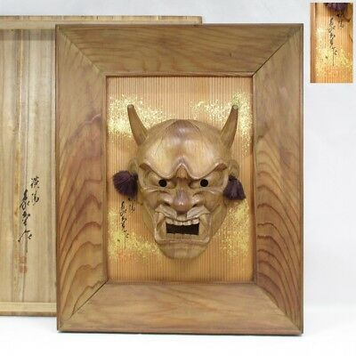 H785: Japanese wood carving Noh mask of jealous female spirit HANNYA by ZODO. Y