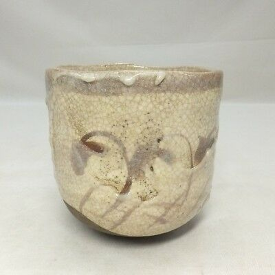 A266: Japanese OLD SHINO pottery tea bowl with fantastic style of glaze