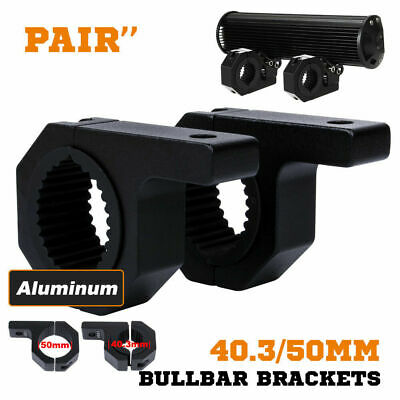 2X 40mm 50mm Bullbar Mounting Clamp Bracket For LED Light Bar Antenna HID ARB