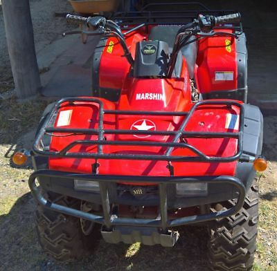 MARSHIN ATV Quad bike (250cc) in nice condition (not working) comes with trailer