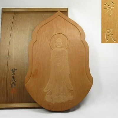 H984: Japanese ornamental wooden board with good sculpture of AMIDA Buddha