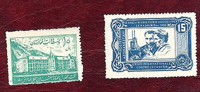 AFGHANISTAN STAMPS- Anti-cancer Fund, set, 1938 (*)