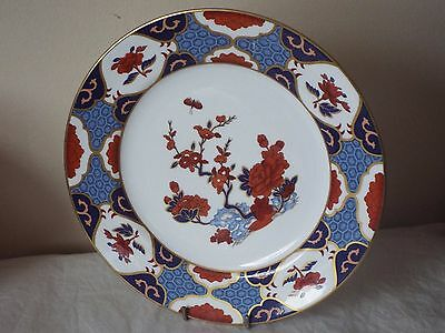 """Spode Fine Bone China Shima Y8172 DINNER PLATE 10.75"""" Unused Made in England."""
