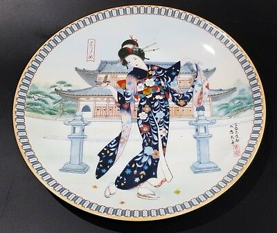 """Collector Plate Ketsuzan Kiln Poetic Visions Of Japan """"orphan Sparrow"""" -1990"""