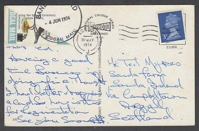 Gb Sanda Island 1974 Inward Postcard Bisected Local