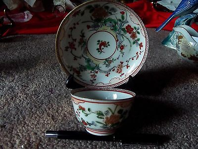 Antique Tea Genroku CUP & SAUCER PLATE Red Imari Ume Plum Blossom Japanese c1800