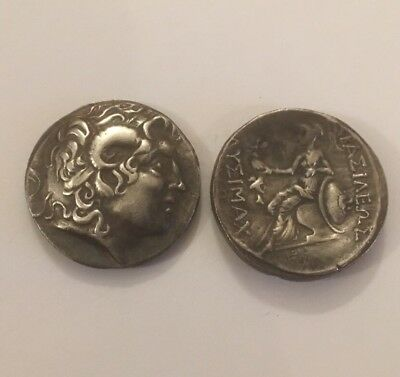 Ancient Greek Facsimile Coin Kingdom O Thrace Alexander Great Tetradrachm Museum
