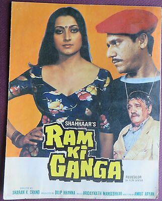 Bollywood Press Book Movie promotional Song book Pictorial Ram Ki Ganga (1984)
