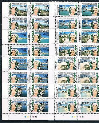Turks & Caicos 1992 QE11 40th Anniversary Accession PLATE BLOCKS SG1145/52 MNH