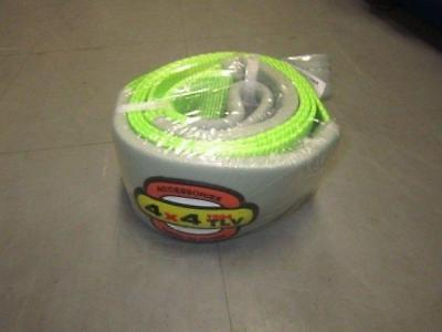 Heavy_Duty Tree Protection Strap 4x4 Winch Snatch Recovery [12000kg 3mx100mm]