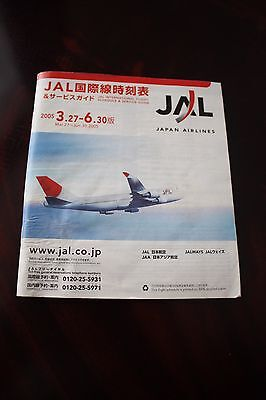 Timetable Flugplan Jal Japan Airlines 2005