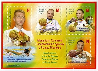 Belarus 2016 Medal winners of Rio Paralympic Games BY111 MNH **