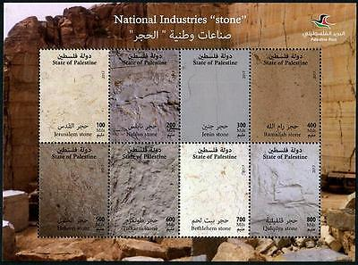 Palestine 2017 Natural indusries Stone PS237 MNH**