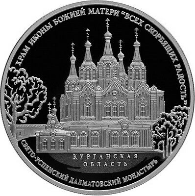 3 Rubel Temple of Virgin's Icon of the Dalmat Saint 1 Oz Silber Russland 2015
