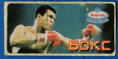 Muhammad Ali / Boxing. Chewing / Bubble Gum Stickers.