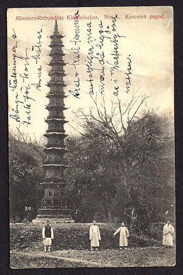 China 1900-1910 Postcard Pagoda Excellent and Genuine