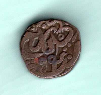 Humayun Mughal King India 1530 - 1556 AD Extremely RARE Copper Paisa Coin A34