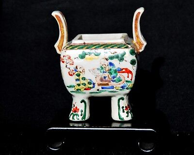 Chinese Censer Pot