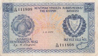 *Central Bank of Cyprus Banknote 250 Mils 1971 P-41 VG Limestone Quarry