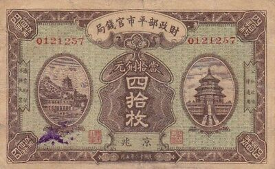 *China Beijing Region Banknote 400 Coopers 1928 P-S254 AF Summer Palace