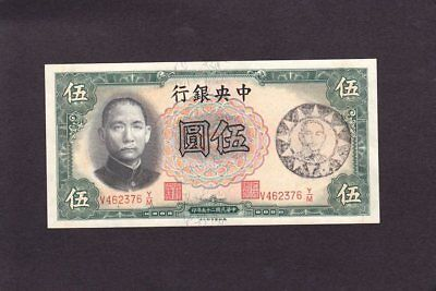 *Central Bank of China Banknote 5 Yuan 1936 P-213C UNC Communist CCP