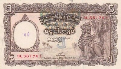 *Government of Burma Banknote 5 Rupees 1948 P-35 XF Chinze