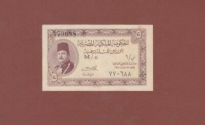 *Royal Government of Egypt Banknote 5 Piastres 1940 P-165 AUNC King Farouk I