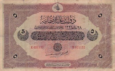 *Ottoman Empire Banknote 5 Lira 1915 P-109 AF Sultan Abdul Hameed II
