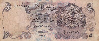 *State of Qatar Banknote 5 Riyals 1973 P-2 AF 1s Issue