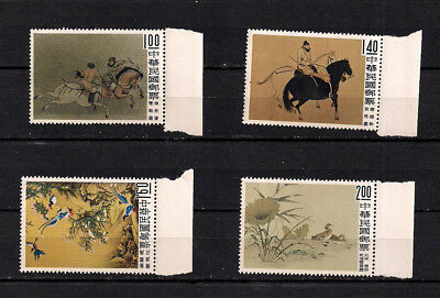 China Taiwan MNH 1960 Ancient Chinese Paintings from Palace Museum Collection