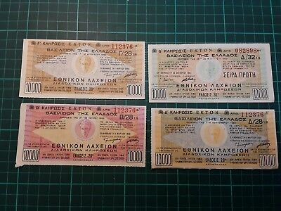 Greece - Greek lot of 4 different lottery tickets 1950-52 Edition 28,32.