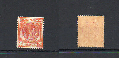 Japanese Occupation of Malaya: Straits  unissued with red chop  MM Sold 'AS IS'