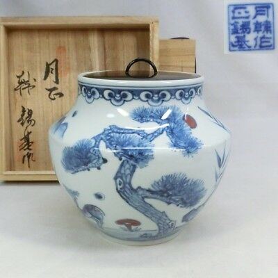 A281: Korean Joseon-Dynasty style porcelain water jar with signed box.