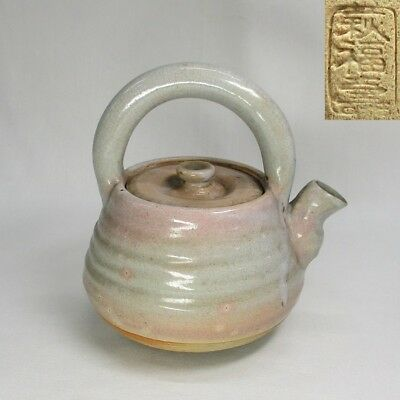 A332: Japanese HAGI pottery teapot with appropriate good work with kiln's sign