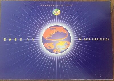 $5 & $2 SET  Of Joining mint phonecards Hong Kong Collectable Expo '96 Unused