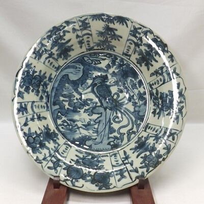 A368: REAL old Chinese blue-and-white porcelain BIG plate of Ming dynasty GOSU